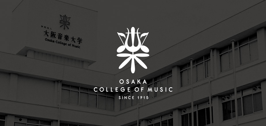 OSAKA COLLEGE OF MUSIC