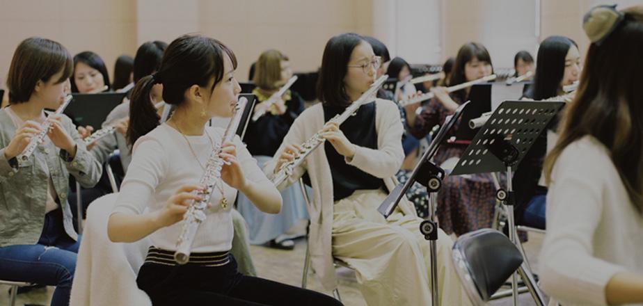 弦楽器 専攻・コース