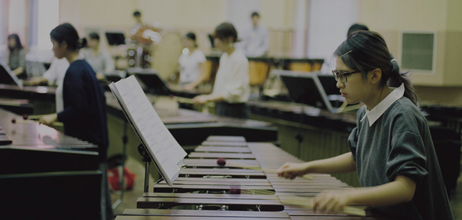 打楽器 専攻・コース