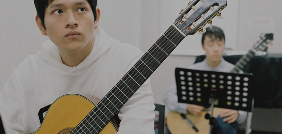 ギター・マンドリン 専攻・コース