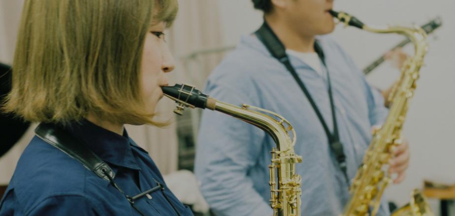 ジャズ 専攻・コース